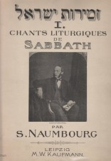 zemirot-chants-liturgiques-sabbath-chants-